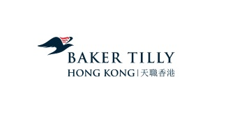 BAKER TILLY HONG KONG