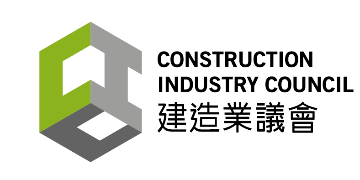 Construction Industry Council  logo