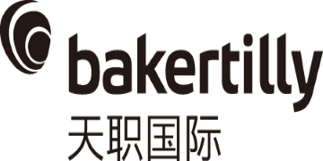Baker Tilly China Certified Public Accountants logo
