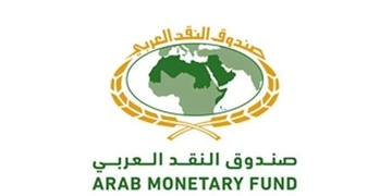 Arab Monetary Fund logo